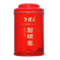 洞庭山碧螺春绿茶叶铁罐 苏州茶叶马口铁包装盒 安吉白茶叶铁盒
