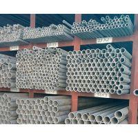 神户进口316L不锈钢工业管 可加工抛光