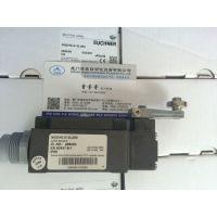 SN05R12-502-M EUCHNER行程开关 现货 拍下立即发货