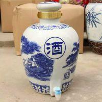 贵州酒厂专用酒瓶酒坛定制 50斤100斤储酒罐价格 景德镇陶瓷酒坛厂家