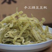 太湖特产 绿色食品 弥陀纯手工豆粑 皖太源野 500g
