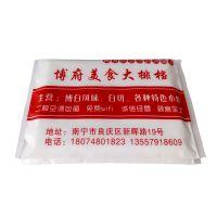 广西餐巾纸定制 纸巾定制专业厂家 餐巾纸服务商