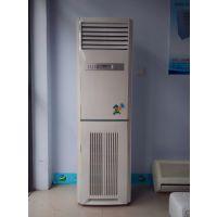 德州艾尔格霖柜式水温空调德州卖水温空调的