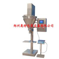 郑州奥特AT-F2高精度1500-4500袋/时食盐食品行业颗粒半自动包装机