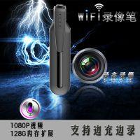 创健数码高清专业迷你摄像录音笔带摄像头夜间DV摄像录音机