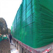 铁丝护栏网价格 热镀锌护栏网 公路隔离围栏