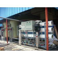 上海水处理/反渗透设备/南通废水处理设备/上海废水回用设备,
