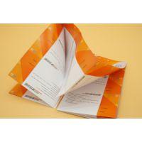 SAMMU-MP01专业定做连续打印门票入场券购物优惠券兑换券车船票吊牌标签印刷定制设计厂家