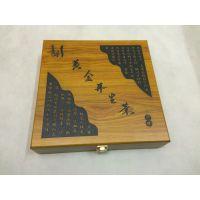 广州哪里有木盒包装生产厂家|树皮木盒厂|茶叶的木盒包装工厂|专业定做木盒