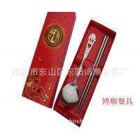 供应中国红龙彩盒餐具套装  笑脸不锈钢勺 筷子两件套 礼品餐具