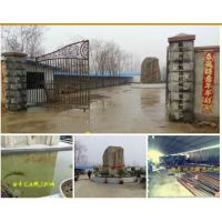 曲阜兴运输送机械设备有限公司