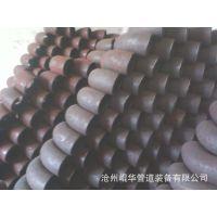 厂家供应焊接弯头 钢制弯头冲压弯头90度45度 102*4*5*6*8*10