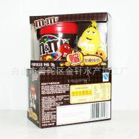 一件代发:德芙M豆牛奶巧克力豆促销装100g/盒 牛奶味