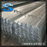 热镀锌角钢 三角铁 镀锌三角铁 大量现货厂家直销 送货上门