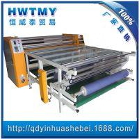 厂家直销 1.7m油温滚筒热转印机3.9万代理价3.6万 截止1.31日