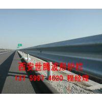 河北高速公路波形护栏、保定公路波形护栏价格、高速公路防护栏安装队