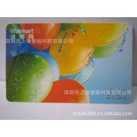 不锈钢名片,不锈钢会员卡,深圳不锈钢 金属不锈钢卡 3D不锈钢