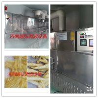 优质鱼肚微波干燥膨化机,食品微波杀菌设备