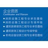 深圳消防工程施工安装安源消防