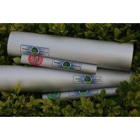 石家庄润硕管道科技有限公司生产各种规格铝合金衬塑管材管件