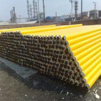 管道保温材料供应——青海管道保温材料厂