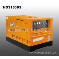 库存日本原装进口柴油静音型15KW发电机组