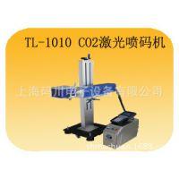年终特惠杭州铝塑板激光雕刻喷码机,co2激光喷码机低到不能低