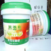 界面剂使用方法 优惠的界面剂厂家特供