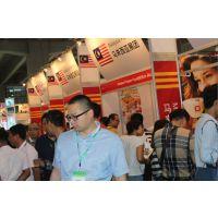 2016广州国际食品展览会广州进口食品展览会