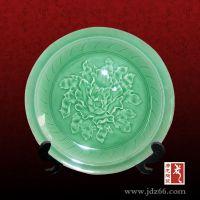 定制纪念盘陶瓷赏盘工艺礼品