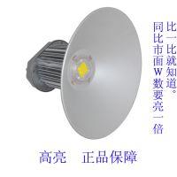 UL认证LED工矿灯100-400W/IP65标准/车间仓库照明/正品保障