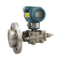 新疆WF3051电容差压式液位变送器,底部安装液位计,浆液液位测量