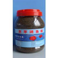 观赏鱼饲料-东平湖牌(血鹦鹉花罗汉专用)900g 添加天然的虾红素