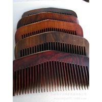 木艺饰家 红木梳子 酸枝长梳子 木质梳子 保健梳子 防静电梳子