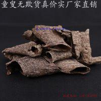 厂家直销越南惠安沉香片 天然沉香木片 香薰原料精品
