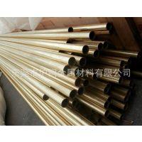 国产进口C3601黄铜管,C3713黄铜管,厚壁黄铜管