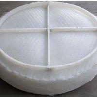 定做黔江PP除雾器效率高 优质PP聚丙烯标准型直径300-6000 圆形方形可选 安平上善丝网