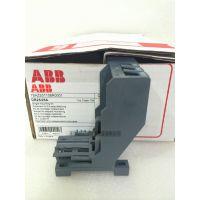 正品瑞士ABB热过载继电器附件DB25/25A TA25DU热继电器背包底座 安装座DB25