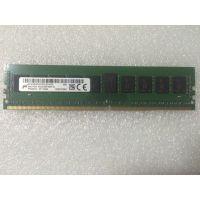 镁光8G DDR4 1RX4 PC4-2133P-10 RDIMM服务器内存