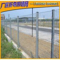 厂区用灰色折弯护栏网 围墙栅栏—安平双赫丝网厂