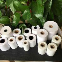 酒店前台打印纸,卷式打印纸生产厂家,各种收银纸产品,前台收银纸80mm