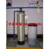 宇泉软水器 专业加工钠离子机械式软水器厂家彭经理18633075361