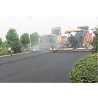 重庆小区沥青路面 , 重庆小区路面施工 , 小区沥青路面维护