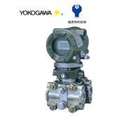 【湖北省】横河川仪EJA110A-DLS4A-97D(N)A差压变送器日本横河