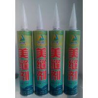 河南郑州美缝剂瓷缝剂生产厂家