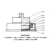 塑料薄膜透湿杯(一套) 型号:SF55X01库号:M251314
