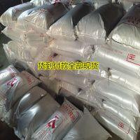 201*7酸性苯乙烯系阴离子交换树脂