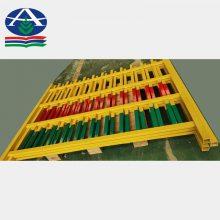 耐腐蚀变压器护栏、玻璃钢绝缘变压器围栏规格尺寸 河北华强13785867526