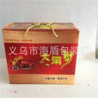 河蟹礼盒包装 手提袋 大闸蟹袋 大闸蟹pp塑料手提袋 厂家直销