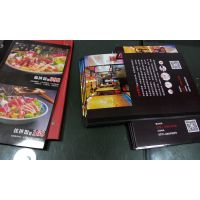 菜单打印,杭州菜单打印,杭州菜单打印价格,杭州菜单打印厂家